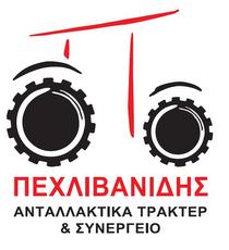 Pexlivanidis