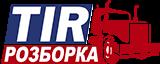 TIR-Rozborka Kabiny