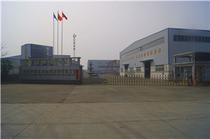 Autoparco Hefei sander heavy machinery Co.,Ltd