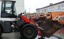 Autoparco FBS Fuhrpark Business Service GmbH