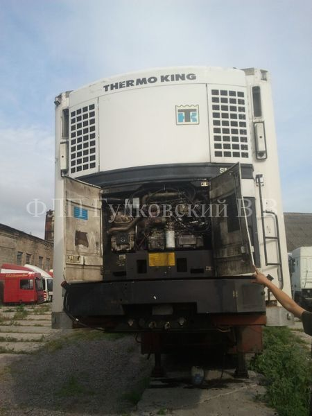 frigoriferi THERMOKING b/u
