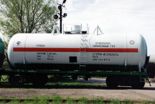 cisterna per gas AZKM zheleznodorozhnaya