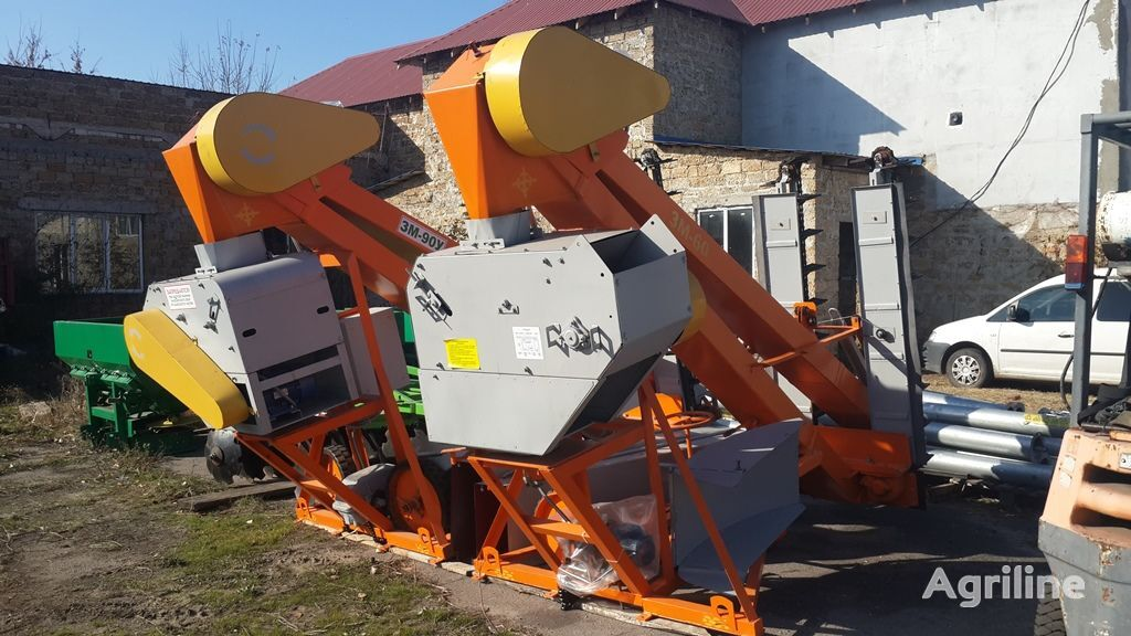 lanciagrano ZM-60Usilennyy  (ZM-90U) Novyy nuovo