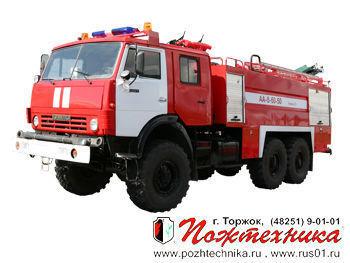 Veicolo di soccorso antincendio per aerei KAMAZ AA 8,0/60-50/3 pozharnyy aerodromnyy avtomobil