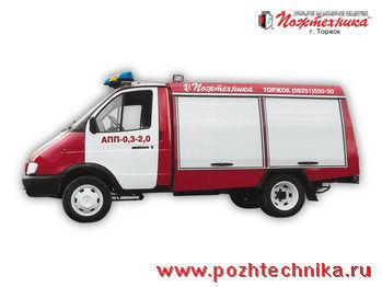 autobotte pompieri GAZ APP-0,3-2,0 Avtomobil pervoy pomoshchi