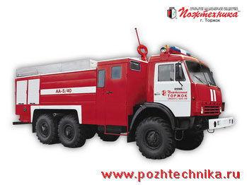 autobotte pompieri KAMAZ AA-5/40