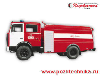 autobotte pompieri MAZ AC-5-40