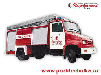 autobotte pompieri ZIL AC-2-4/400