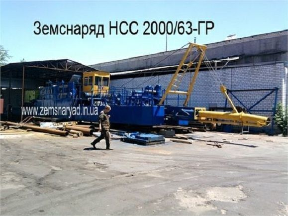 draga NSS 2000/50-GR