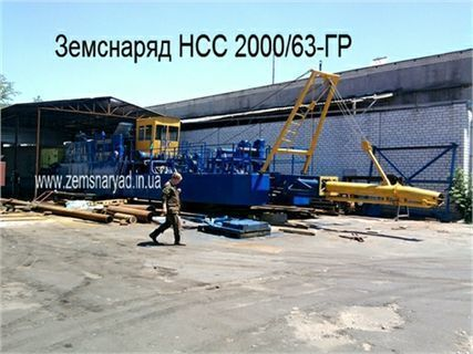 draga NSS 2000/63-GR