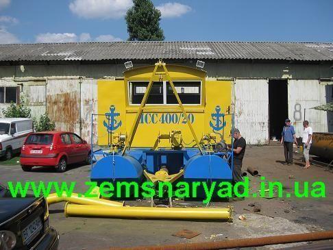 draga NSS Zemsnaryad 400/20-GR nuova