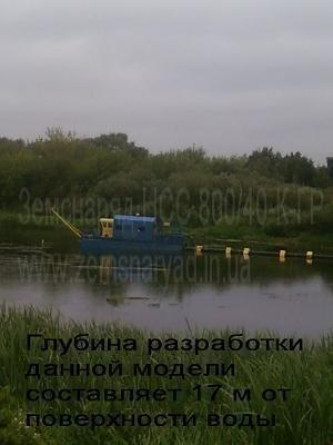 draga NSS Zemsnaryad 800/40-K-GR nuova