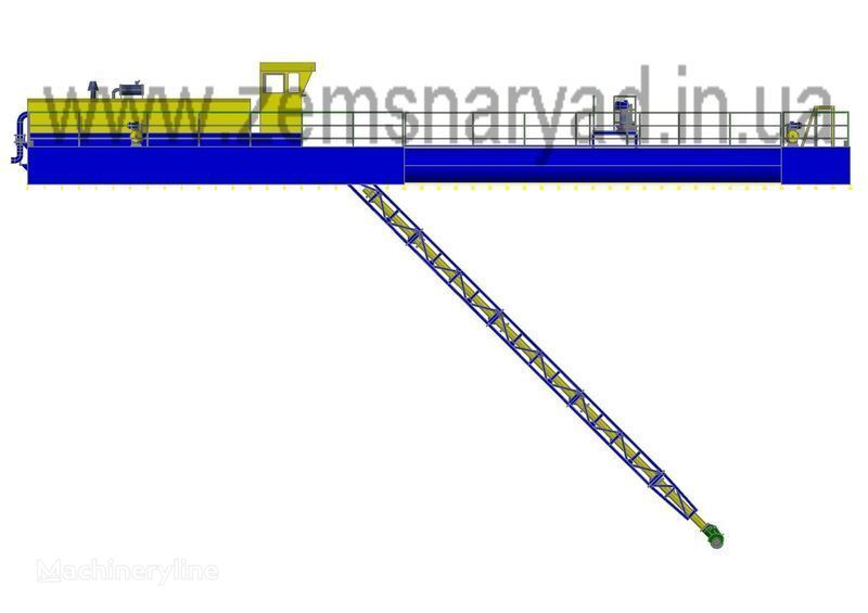 draga NSS Zemsnaryad NSS 1600/25-F-K nuova