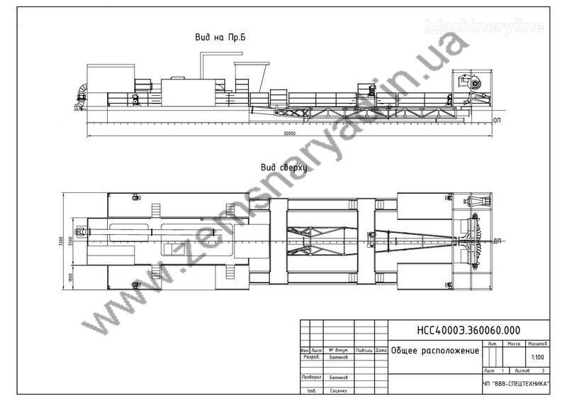 draga NSS Zemsnaryad NSS 4500/70-F nuova