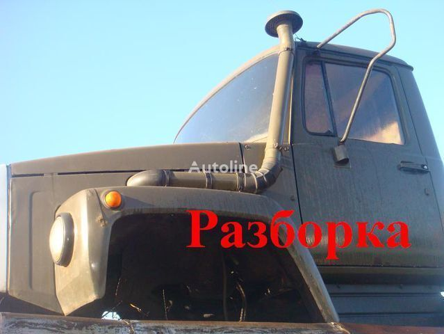 chassis per camion GAZ 4301.3309.3307.53.52.3507.4507.