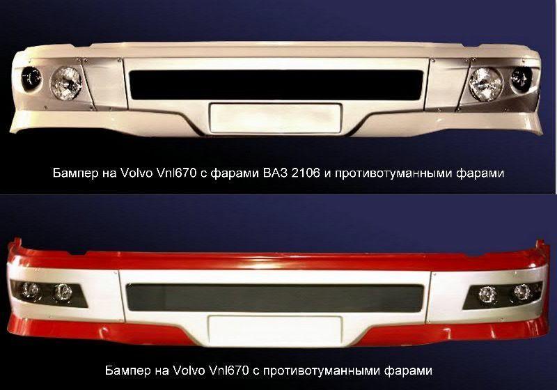 paraurti  Volvo VNL 670 per camion VOLVO VNL 670 nuovo