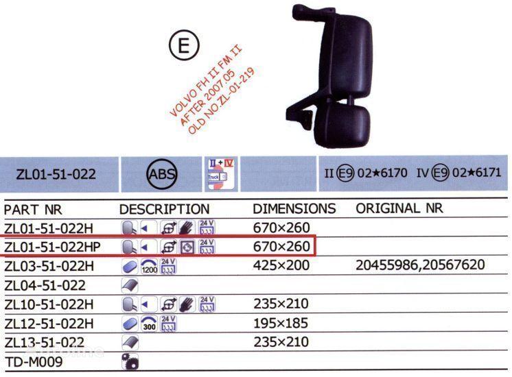 specchio retrovisore  20567637,20567647 per camion VOLVO FH nuovo