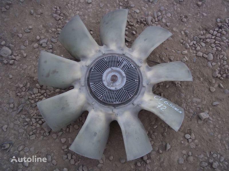 ventola del radiatore per camion DAF 65CF