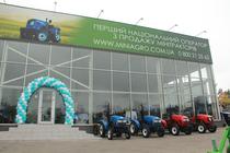 Autoparco Prodazha miniagrotehniki