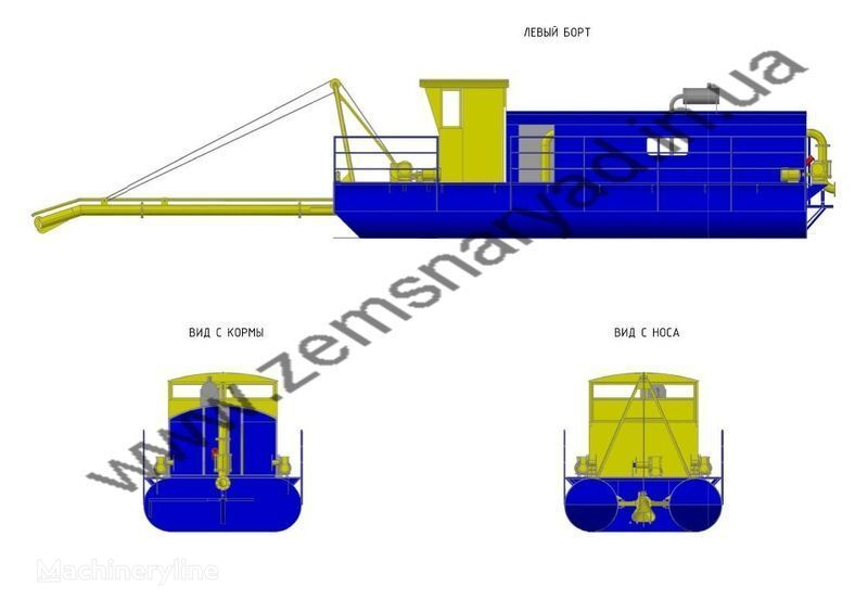 draga NSS Zemsnaryad NSS 1600/25-1 nuova