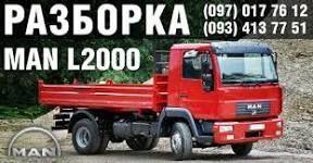 assale MAN per camion MAN  L2000 8.163 Le 8.180 8.153 8.224