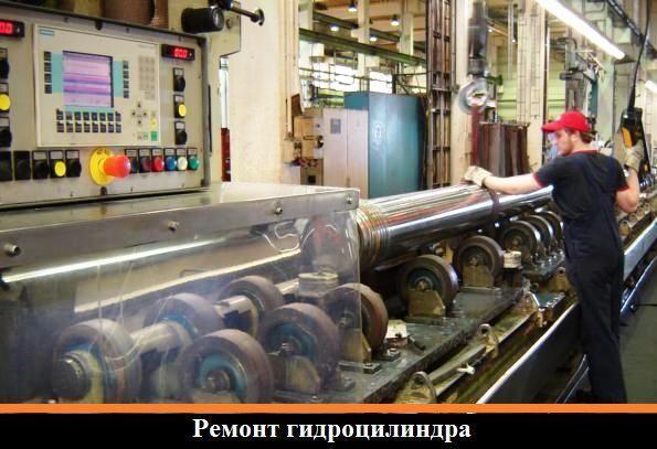 cilindro idraulico LIEBHERR remont, vosstanovlenie gidrocilindra . per autogrù LIEBHERR avtokran, ekskavator, kran.