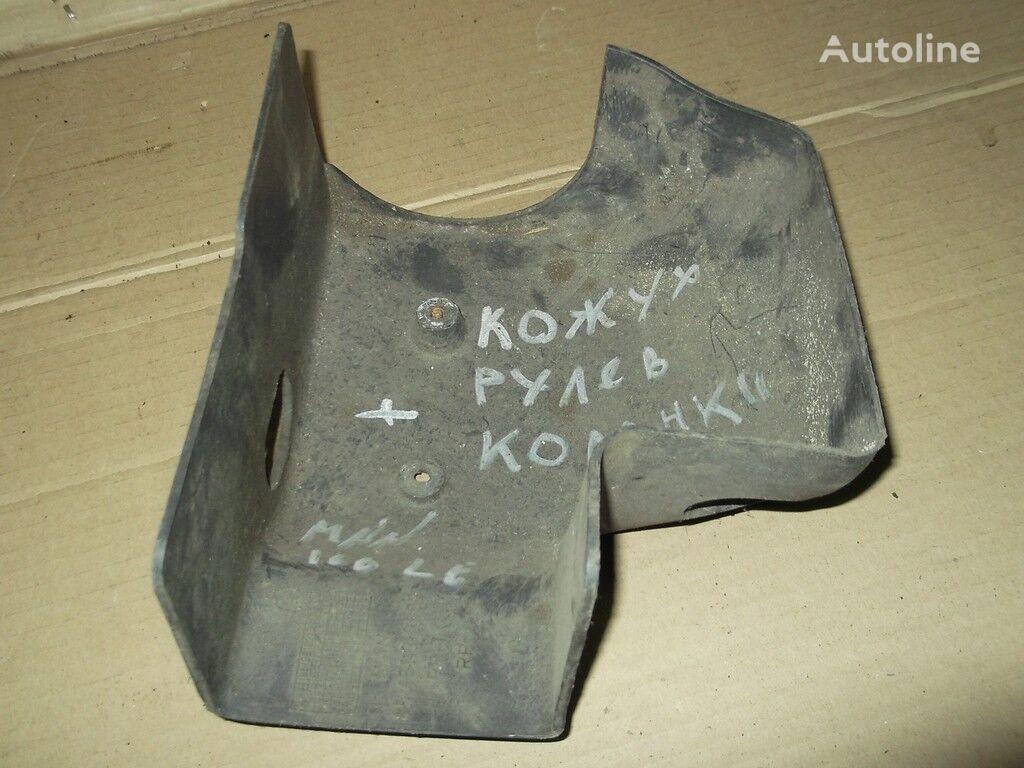 pezzi di ricambi Obshivka kolonki rulevogo upravleniya per camion MAN