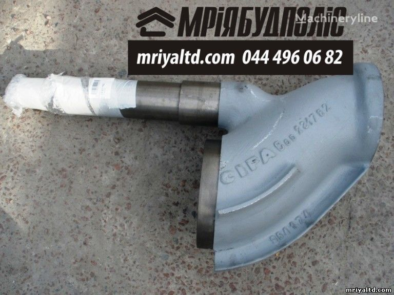 pezzi di ricambi CIFA 231782 (403278) S-Klapan (S-Valve) Shiber dlya betononasosa CIFA Italiya per pompa per calcestruzzo CIFA